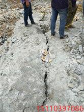 石方开挖液压拆除裂石机朔州晋中厂家口碑