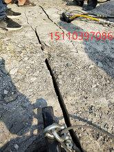 河南焦作有什么机械能代替爆破石头机械图片