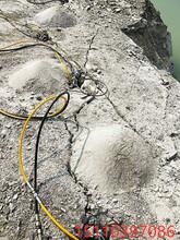 内蒙乌兰察布石方破拆硬石预裂怎么开采开山机-施工视频图片