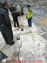 替代挖掘机花岗岩开采大型采石机玉州区-供应商图片