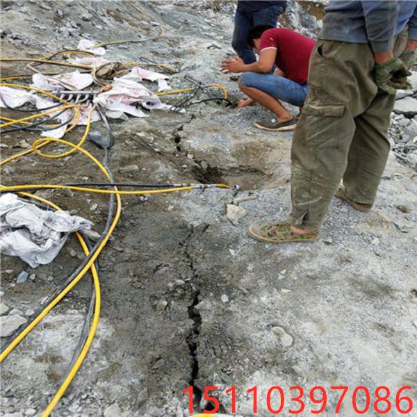 地基开挖劈石头撑石机吉林