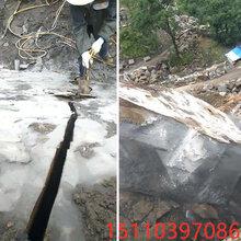 破碎基坑管道岩石机械裂石头机内蒙锡林郭勒图片