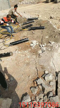 爆裂机采石场石头怎么开采破石快武都区-多少钱图片