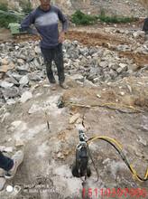 地基开挖到岩层静态裂石设备小型劈裂棒绥化每方成本图片