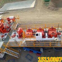 盾構泥漿分離器泥漿凈化裝置江蘇蘇州圖片