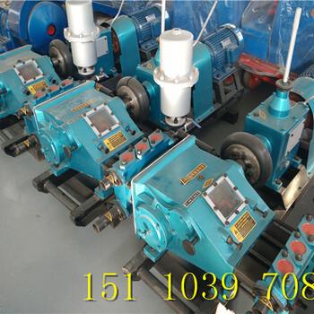新型往复式高压泥浆泵大坝加固补修辽宁鞍山