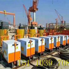 新疆吐鲁番BW泥浆泵矿用防爆灌浆泵图片