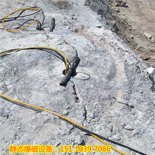 【阳原县井桩破碎坚硬岩石用什么破裂】- 黄页88网
