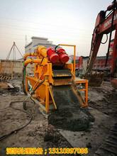 聊城旋挖鉆泥漿分離機圖片