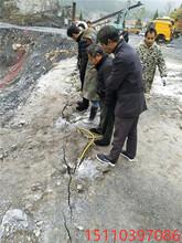 漳州市玄武巖公路擴建邊坡巖石分裂撐裂機圖片