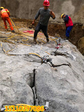 遼寧錦州二氧化碳破石巖石分裂機圖片規格圖片