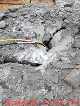 麗水礦山開采花崗巖愚公斧劈裂機圖片