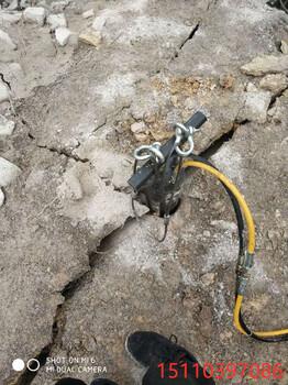 三明拆除劈裂机破裂机石头分裂器