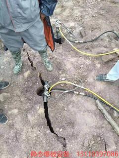中方县代替人工分石头开采方法爆破机图片5