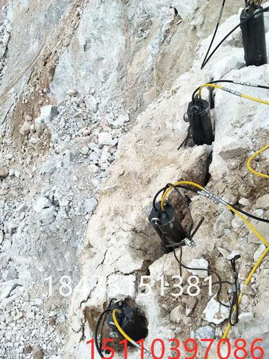 潮州市矿山开采液压劈裂机