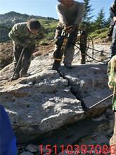 青海玉樹配合炮錘新式爆破開山堅硬石頭劈裂機操作手冊圖片