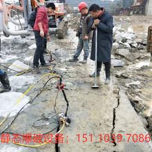 巖石破碎液壓不能放炮開采石頭機器莒縣萊城區圖片