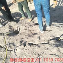 廣東珠海玄武巖開采巖石劈裂機效果快圖片