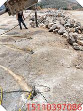 遼寧鐵嶺土石方開采巖石劈裂機多少錢一套圖片