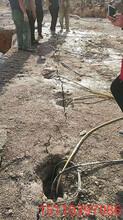 膨脹劑開山采石的設備劈裂機高邑縣圖片