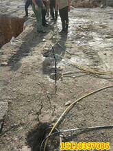 大理石开采液压胀石机普陀区图片