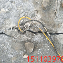 开山斧液压锤破石设备比膨胀剂破石快永顺县图片