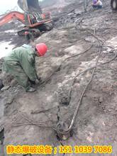 膨脹速度慢劈裂機快速開采石頭南芬區圖片