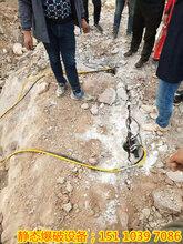開挖堅硬巖石頭裂石機劈裂器陜西貴州循環使用圖片
