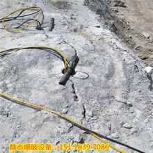 白山山坡劈石机大型劈裂机图片