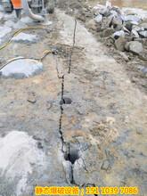 五家渠市可以代替破碎锤开采硬石头的机器图片