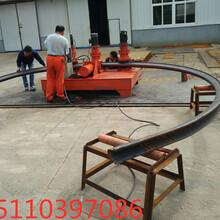 安徽亳州20号工字钢弯拱机图片