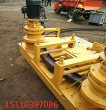福州廈門廠房建設H型鋼煨彎機圖片