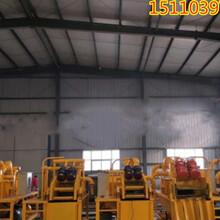 寧夏新疆泥水砂漿分離器圖片