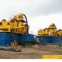 貴州畢節大型泥漿處理機器圖片