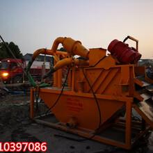 福建寧夏快速解決泥漿污水處理圖片