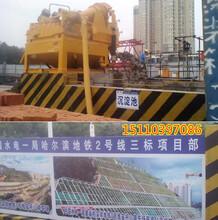 四川广安油田泥浆脱水机图片