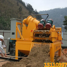 貴州安順環保節能的污泥處理圖片
