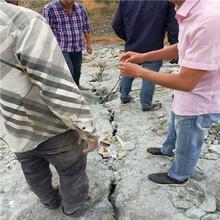 替代炸藥炸開石頭的機器江西贛州開采石頭機器圖片