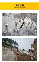 露天采矿坚硬岩石剥离怎么开采产量黑龙江双鸭山图片