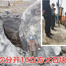 取代挖機破石裂石劈裂設備廣西崇左圖片