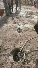 路面拆除石頭預裂劈裂器山東棗莊整機重量圖片