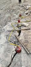 黑龙江大兴安岭土石方代替炮锤开挖岩石设备图片