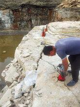 安徽六安替代风镐液压岩石撑裂器图片