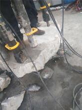氣體爆破巖石破碎劈裂棒山西朔州解決方案圖片