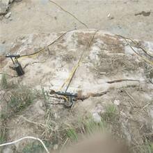 礦山開采無聲靜態破石頭機圖片