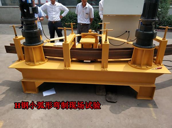 WGJ-250彎拱機新疆五家渠140圓管打孔機