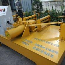 型钢折弯机久治县WGJ-300冷弯机图片