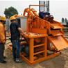 頂管泥漿處理機