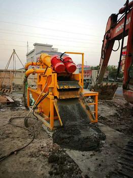 安徽馬鞍山打樁泥漿處理機