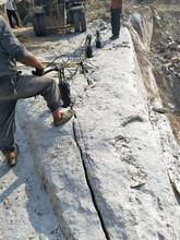 江西安徽替代爆破硬石頭清除破石頭機器圖片